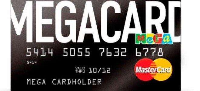 Мега бонусная карта: преимущества и способы получения.