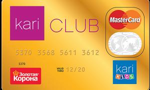 Как узнать сколько бонусов на карте Кари через личный кабинет кари клуб