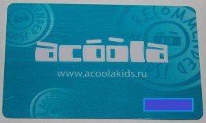 Дисконтная карта Acoola:условия получения