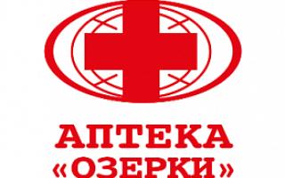 Активация карты «Забота» аптеки «Озерки» – лучшая помощь здоровью