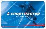 Бонусная программа магазина Спортмастер: условия участия и преимущества
