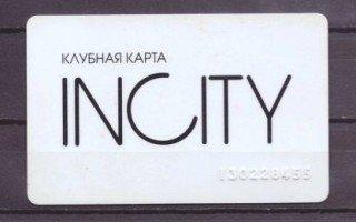 Клубная карта Incity: что это такое, какие бонусы