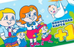 Что даёт бонусная карта магазина «Дочких-Сыночки»