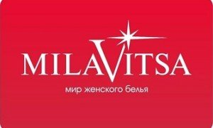 Подарочная дисконтная карта Milavitsa. Бонусы и скидки