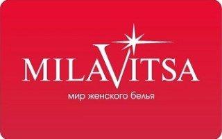 Подарочная дисконтная карта магазинов Milavitsa. Бонусы и скидки