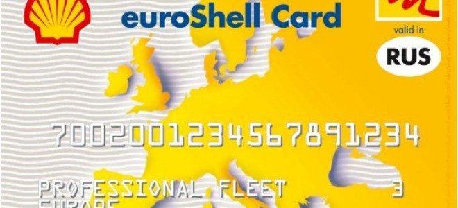 shell card топливная карта: что нужно знать?