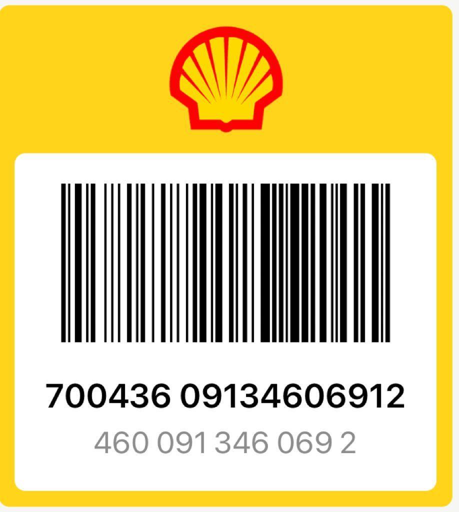 номер карты shell
